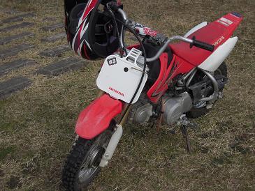 河川敷とバイク