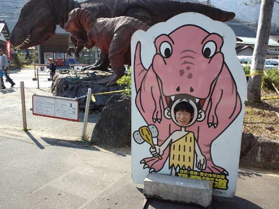 道の駅 恐竜