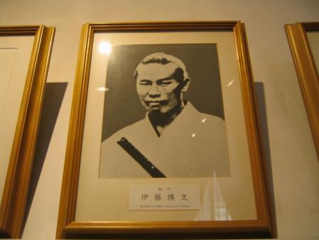 6058兵庫県知事伊藤博文