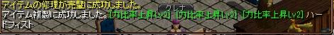 RedStone 13.02.04[01]