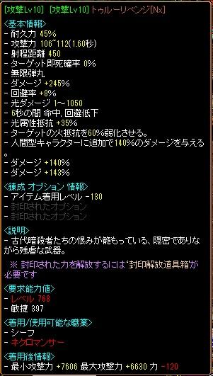 RedStone 13.02.03[00]