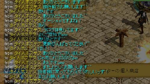 RedStone 13.02.07[01]