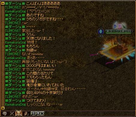 RedStone 13.02.11[03]