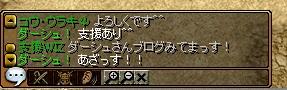 RedStone 13.02.12[00]