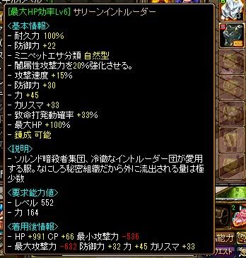 RedStone 13.02.25[00]