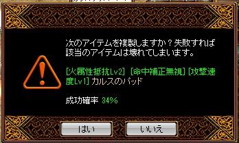 RedStone 13.02.17[00]