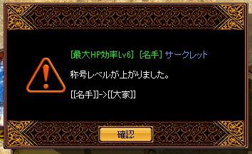 RedStone 13.03.06[00]