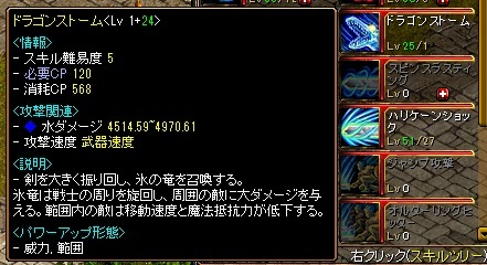 RedStone 13.03.22[02]