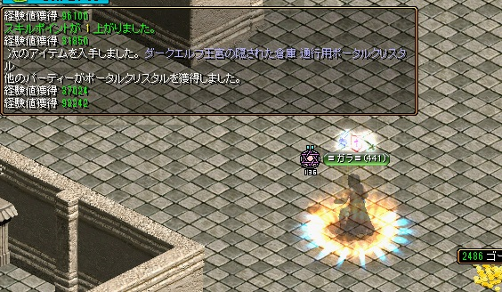 RedStone 13.03.22[03]