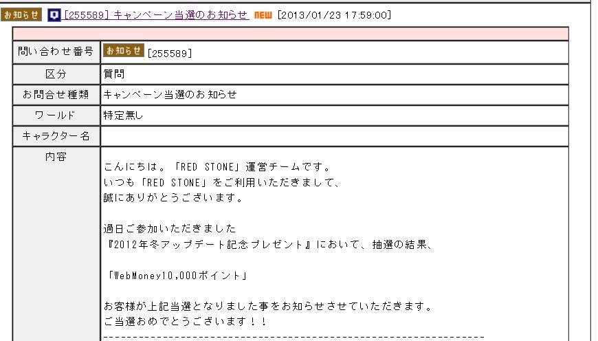 SnapCrab_NoName_2013-1-24_1-52-38_No-00.jpg