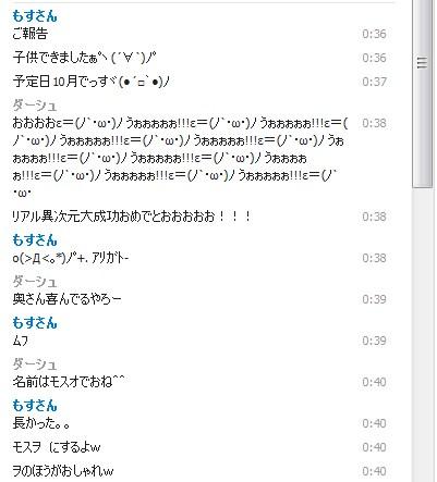 SnapCrab_NoName_2013-2-27_9-55-7_No-00.jpg