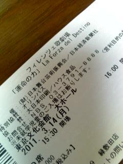 14-03-11_1215.jpg