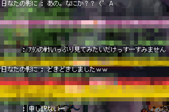 100519_205336_3.png