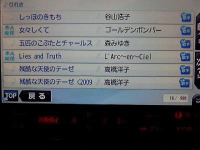 201011131749001.jpg