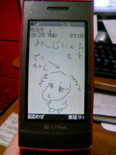 CA05D9MO.jpg