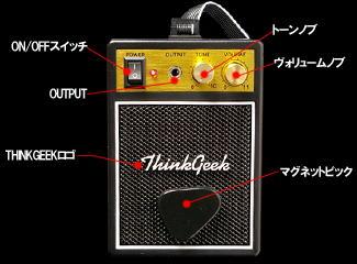 guitarshirt-07.jpg