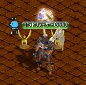 Angel656.jpg