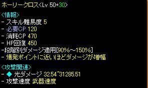 Angel677HolyCross.jpg