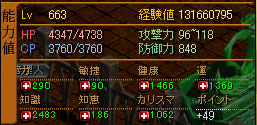 AngelStatus663.jpg