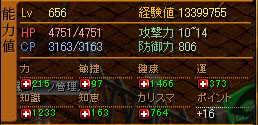 Bis656Status.jpg