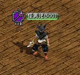 Thief500.jpg