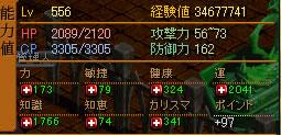 Wizard556Status.jpg