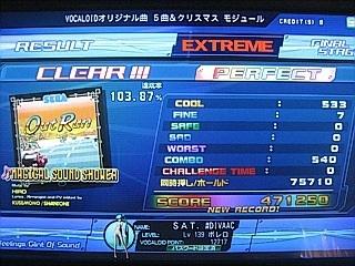 ExMSS_471250