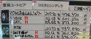 kagura10_final