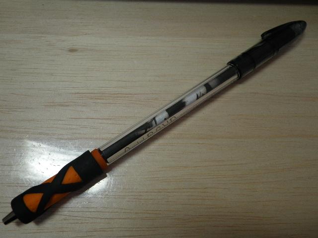 IMGP0049.jpg