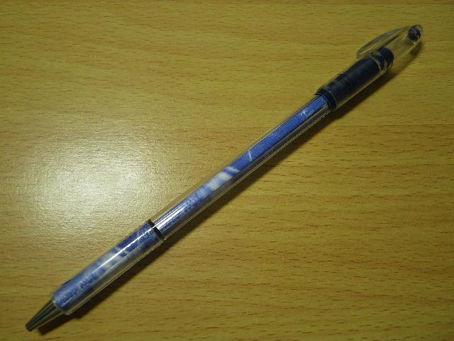 IMGP0064.jpg