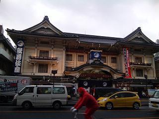 32 歌舞伎座.JPG