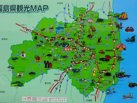 のんびり会津旅行・2
