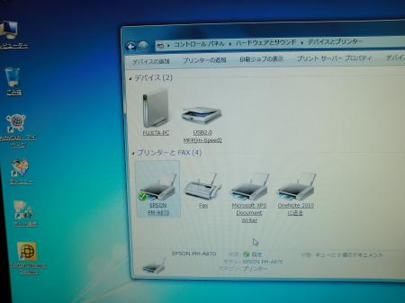 Windows 7・2