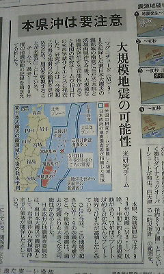 2011.5.20切抜き記事