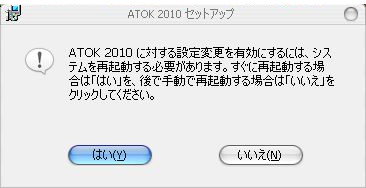 kotonakare67-10.jpg