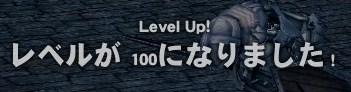 100-001.jpg