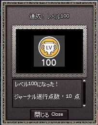 100-002.jpg