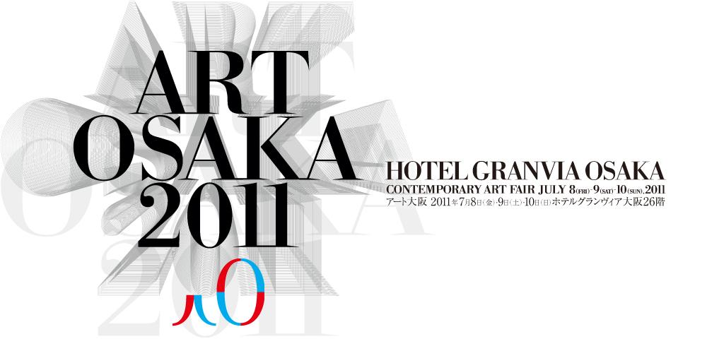 artosaka2011-1.jpg