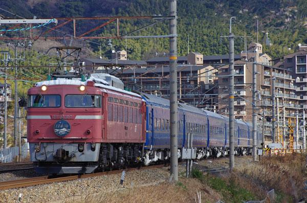 130104yamazaki-shimamoto.jpg