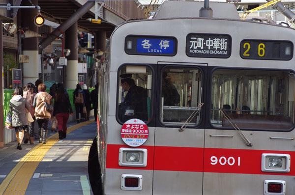 130303daikanyama9001F-2.jpg