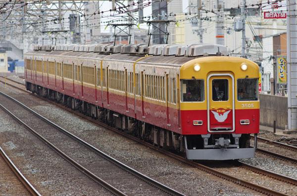 130323kadomashi1-2.jpg