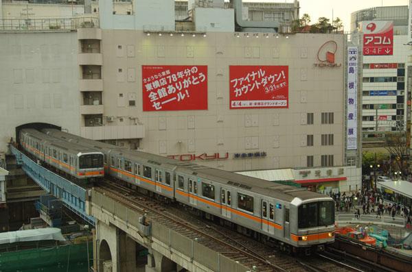 130324shibuya-hikarie1.jpg