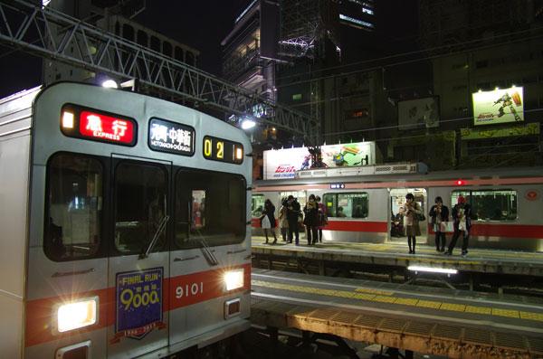 130306shibuya9001F-8 - コピー