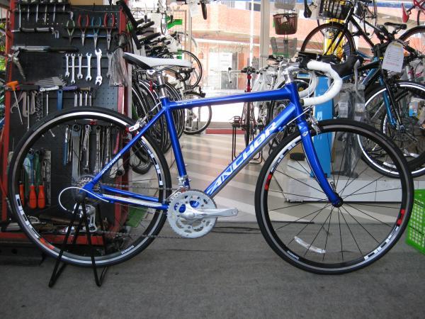 自転車屋 ベルロード 自転車屋 : 自転車屋徒然日記 2012年03月