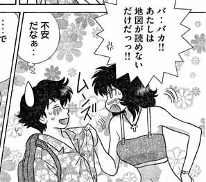 熱いぞ!猫ヶ谷第10話02