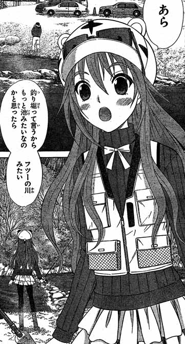 釣り屋ナガレ第47話09