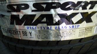 AMG500E3.jpg