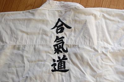 blog_DSC_2801.jpg