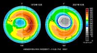 オゾンホール2