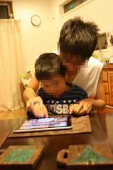 iPad兄弟